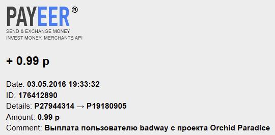 http://socservis.ucoz.ru/_fr/73/2451594.png