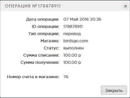 http://socservis.ucoz.ru/_fr/73/3799220.png