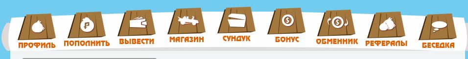 http://socservis.ucoz.ru/_fr/73/5330923.png