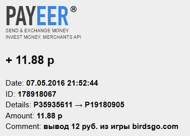http://socservis.ucoz.ru/_fr/73/6119263.png