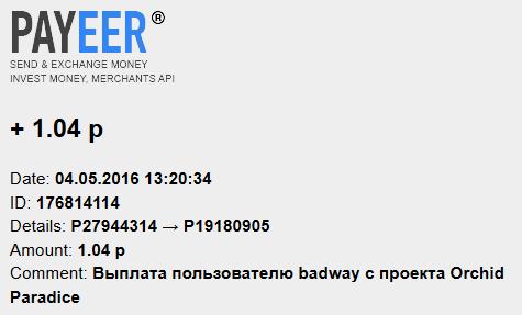 http://socservis.ucoz.ru/_fr/73/7942027.png